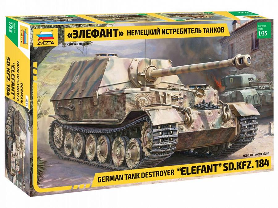Модели в продаже Nemetskiy_istrebitel_tankov_elefant