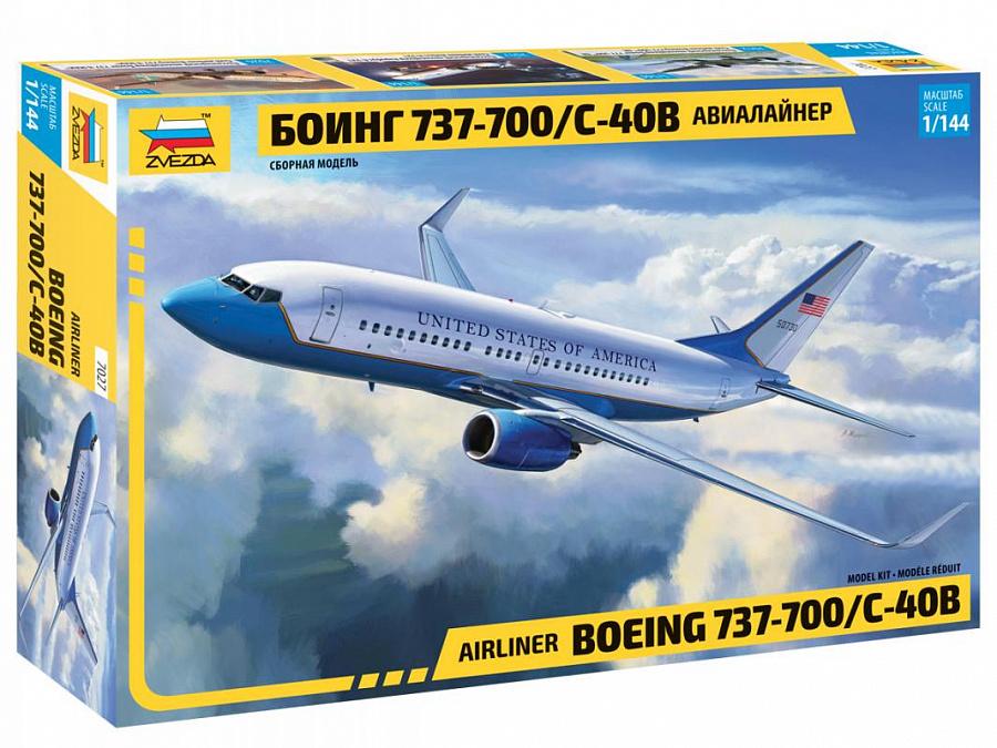 passazhirskiy_avialayner_boing_737_700_s